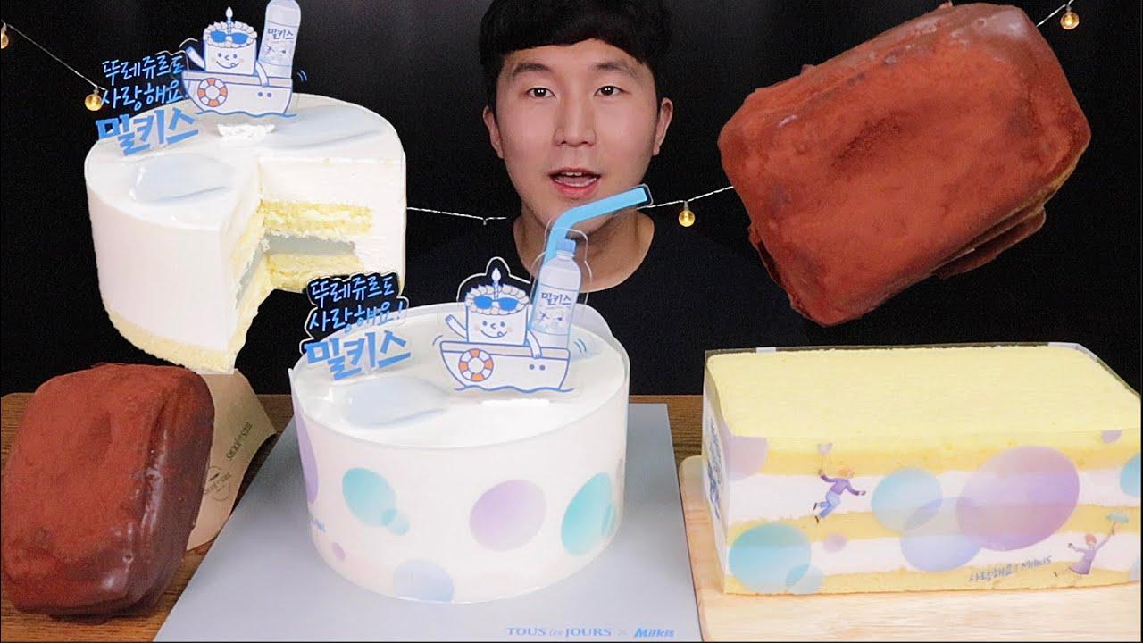 [SUB]밀키스 케이크가 나왔다고?! 그런건 내가 먹어봐야지!! (milky drink cake,chocolate pastry)#MUKBANG