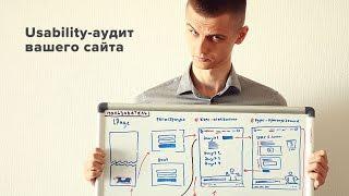 видео Юзабилити для нубов: кнопки для сайтов