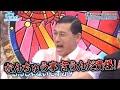【日向坂46】ガヤを飛ばしまくる渡邉美穂 の動画、YouTube動画。