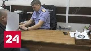 18 лет поисков: в Иркутской области задержали серийного насильника - Россия 24