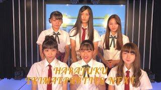 8/25・26日(土・日)、「原宿駅前ステージ!夏休みは絶対に終わらせない...