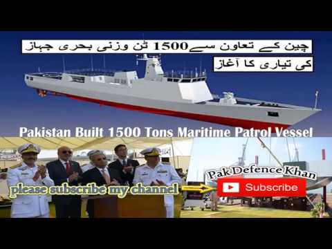 Pakistan Built 1500 Tons Maritime Patrol Vessel