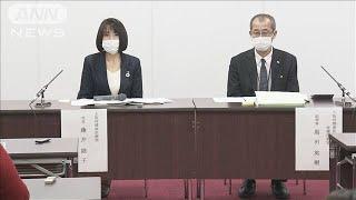 大阪 一日の感染者92人 PCR検査結果誤って伝える(20/04/10)