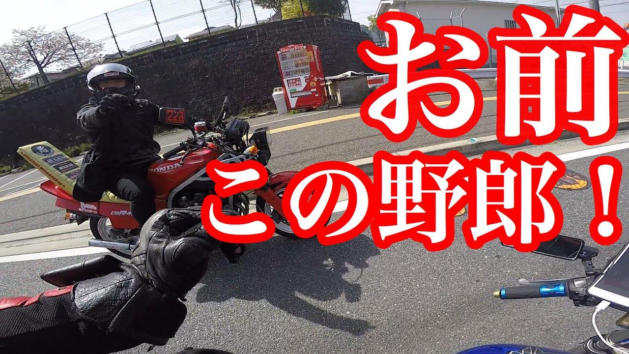 8耐に大人気モトブロガー「ほねきち」が出演決定! , 8耐を