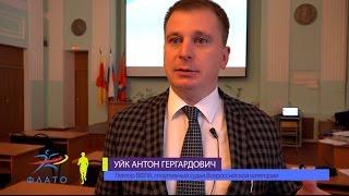 Уйк Антон Гергардович - лектор ВФЛА