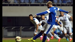 Eidur Gudjohnsen first Goal in Chinese Super League