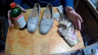 Как легко и просто покрасить,перекрасить кожаные туфли
