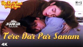 Tere Dar Par Sanam (Jhankar) - Phir Teri Kahani Yaad Aayee | Kumar Sanu | Pooja Bhatt, Rahul Roy