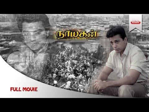 Nayagan Tamil Full Movie HD   Kamal Haasan   Saranya   Ilaiyaraja   Mani Ratnam   SaanHaa Movies