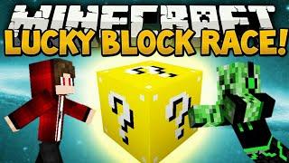 ЧТО ПРОИСХОДИТ! Lucky block race.