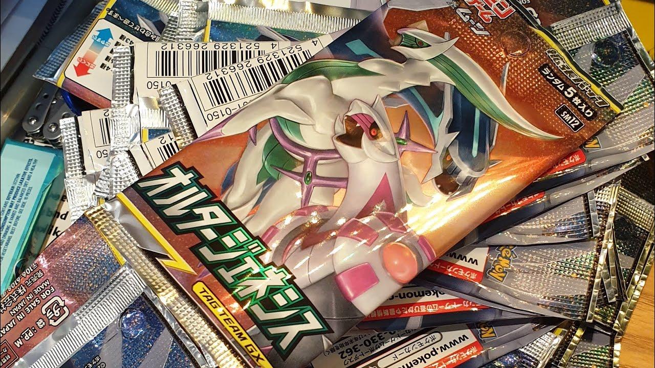 JAPANESE Pokemon Champion Road SM6b 10 Booster Pack Lot 1//3 Booster Box Sun Moon