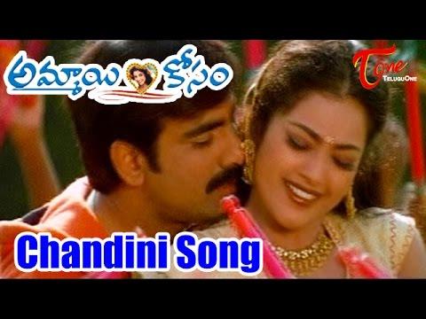Ammai Kosam - Chandini Song