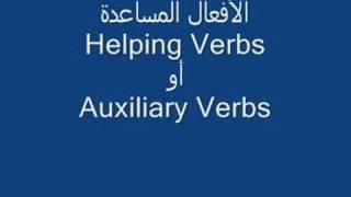 تعلم اللغة الإنكليزية بدون دورات وبدون سفر - الدرس الثاني
