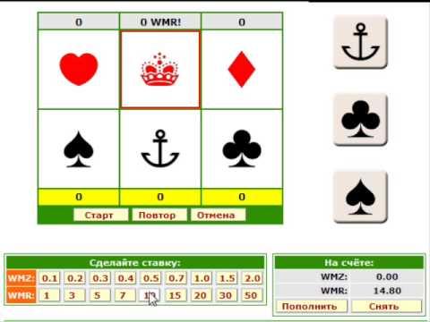 Видео Онлайн казино корона