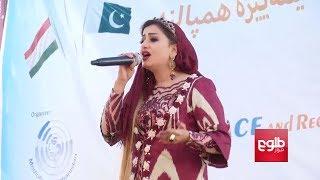Afghanistan, Tajikistan, Pakistan Activists Attend Peace Festival