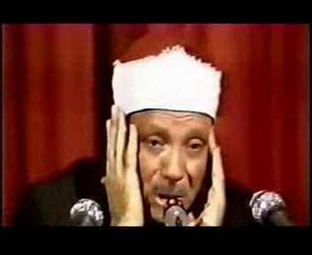Sheikh Abdul-Basit Abdus-Samad KOran Rezitation