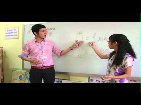 Tiếng Khmer bài 1