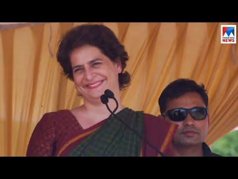 'ബിജെപി വഞ്ചിച്ചു; കോണ്ഗ്രസ് നിറവേറ്റും': വയനാട്ടില് ആവേശമായി പ്രിയങ്ക ഗാന്ധി | Priyanka Gandhi