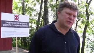 Общественная инспекция берегов Нахимовского озера.
