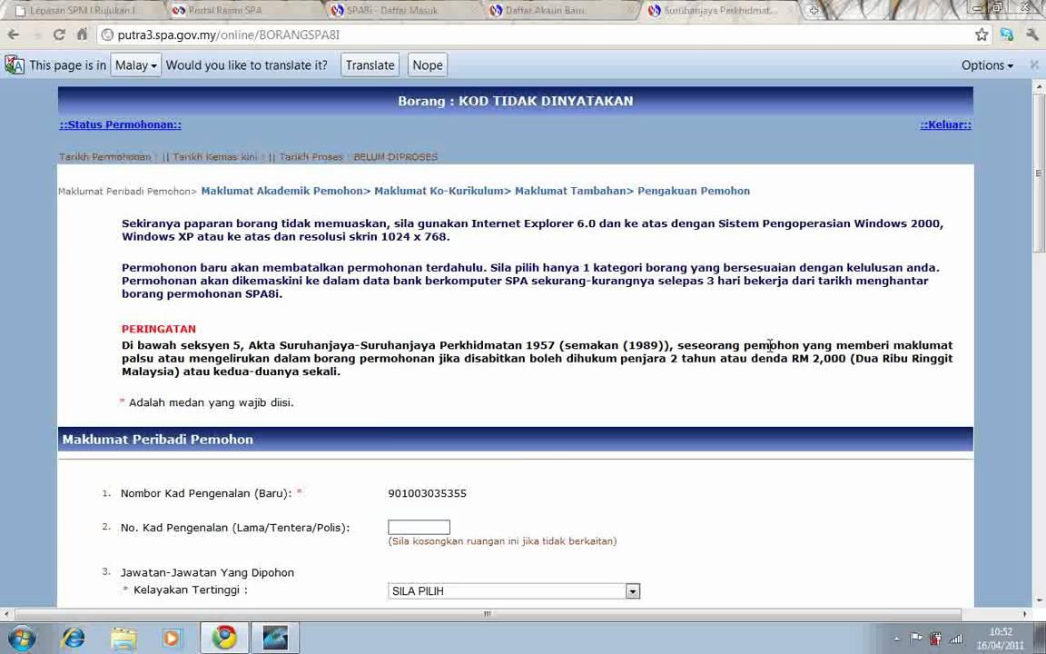Maklumat Permohonan Spa Khas Dari Cikgu Loh Www Lepasanspm Com