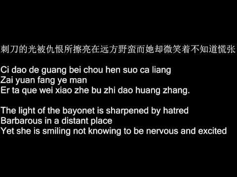 Wounds of War - Jay Chou - English/Pinyin SUBD