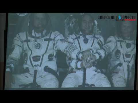 Космонавты приземлились на станцию «Старица»