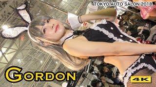 東京オートサロン 2018【GORDON】 4K TOKYO AUTO SALON 2018 東京オートサロン2018 検索動画 22