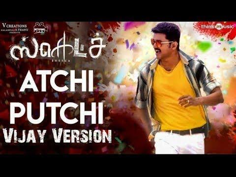 Vijay Dance Song Atchi Putchi Song Sketch...