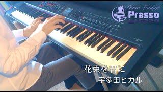 NHK新連続テレビ小説「とと姉ちゃん」主題歌。 ヒッキーお帰りなさい!...