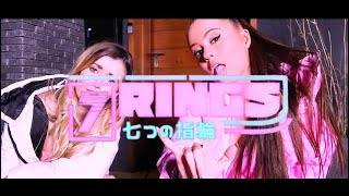 One of Holly H's most viewed videos: Ariana Grande - 7 Rings Parody | Holly H