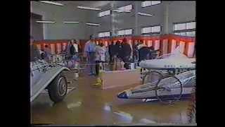 若松一高 文化祭1998年 その1