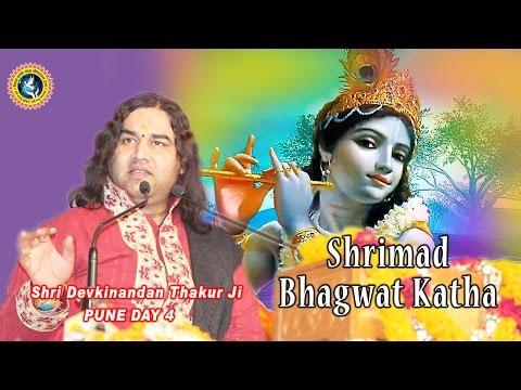 Pune Live Shrimad Bhagwat katha Day-04 ||27-12-2016 || Shri Devkinandan Thakur ji maharaj