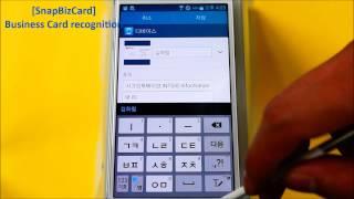 Scanbizcards biz card reader android app video crazymikesapps samsung galaxy note4 snapbizcard colourmoves