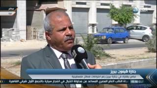 بالفيديو.. الشعب الفلسطيني «مشاركة عباس في جنازة بيريزعار وعيب»