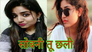 priyanka meher singing a latest garhwali song sobni tu chhali