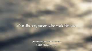 Kim Soo Hyun- 그대 한 사람 (You, the Only Person) lyrics [Eng. | Rom. | Han.]