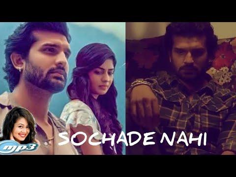 Sochde Nahi: Yuvraj Hans (Full Song) Desi Routz | Maninder Kailey | A True Makers, by mp 3