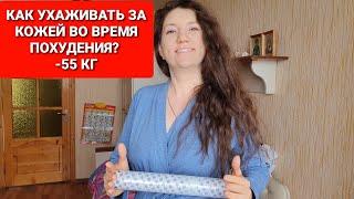 Бодрое утро с Марией Мироневич 31 Уход за Кожей во время Похудения как похудеть мария мироневич
