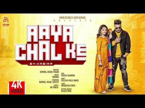 Aaya Chal Ke | Kabira Ft Anjali Maan | RP Singh | Ayaan Records | Latest  Song 2020