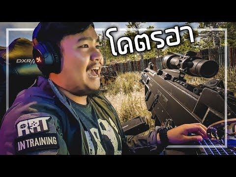 🎮PUBG LITE : ใช้ปืนแรกที่เจอ กระบอกเดียวทั้่งเกมส์!!!