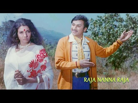 Raja Nanna Raja 1976 | Feat.Dr. Rajkumar, Aarathi | Full Kannada Movie