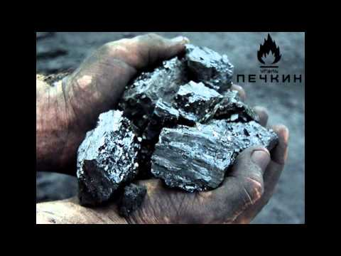 уголь антрацит цена