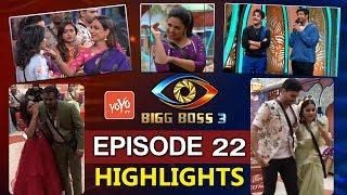 Bigg Boss 3 Telugu Episode 22 Full Highlights | Day 21 | Tamanna Elimination | Nagarjuna | YOYO TV