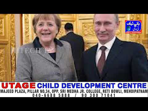 National Defence Authority Act 2020 - Russia & Germeny - Gas Pipe line |HITECH Tv