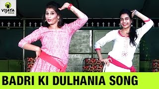 Badrinath Ki Dulhania | Zumba Dance On Badri Ki Dulhania Song | Vijaya Tupurani | Zumba Workout