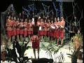 Lagu Natal Transeamus.