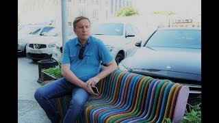 Беседы на лавочке с судьёй Новиковым! Жорин, Хахалева, Фойгель, Морозова и тайный звонок в Москву!