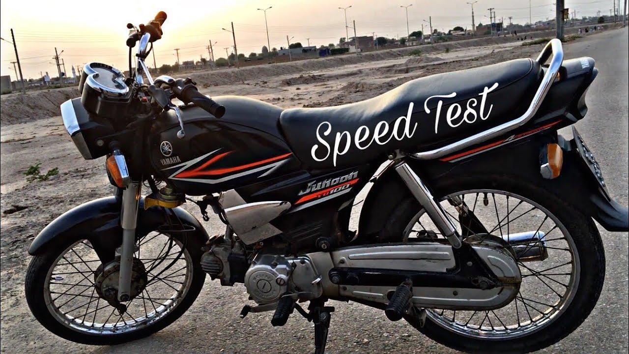 Yamaha Junoon 100cc Speed Test Youtube