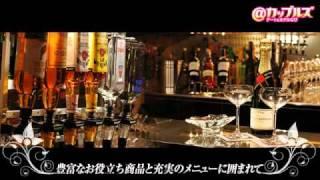 HOTEL LOVE 名古屋(ホテル ラブ ナゴヤ)