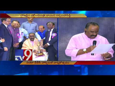 Neo BBC Hospital celebrates 8th anniversary in Hyderabad - TV9